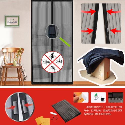 Door Net Netting Mesh Screen Insect Fly Bug Mosquito YKS(China (Mainland))