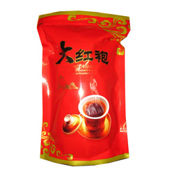 Top grade Da Hong Pao/Big Red Robe Oolong Tea 100g +Secret Gift+free shipping(China (Mainland))