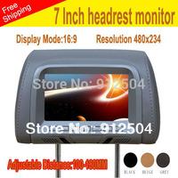 "Car Monitor 7 "" LCD digital screen Headrest monitor adjustable distance 110-180MM gray black beige 3 colors"