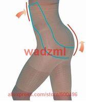 Holiday Sale California Beauty SlimmingPants Body Shaper size S M L XL XXL XXXL beige black mixed