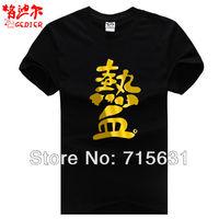 2014 fashion new Men's fashion short-sleeve cotton T-shirt bronzer Chinese text t-shirt male personality