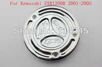 motorcycle parts Chrome Keyless Fuel Tank Gas Cap For Kawasaki ZRX1200R 2001 2002 2003 2004 2005