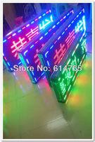 P10 Two Color Indoor DIP LED Shop Message Panel for Hotel/ Restaurant/ Dress Shop Size H390mm x w1030mm