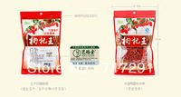 Free shipping   ningxia goji berry,Wolfberry, Goji berry,Fruit Tea,Blood Presure,Dried GOJI,health food   50g