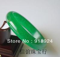 Natural jade bracelet jade bracelet exquisite bracelet