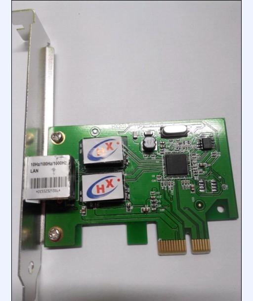 F04911 PCI-E PCI Express 10/100/1000M Gigabit Network Ethernet LAN Card + FS(China (Mainland))