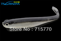 15X Soft Fishing Lure 120mm8.4g Black Back Fish-shaped Soft Bait 3Pieces/Pack