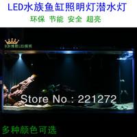 Waterproof led aquarium lighting beads water submersible dc12v decoration lamp 1.5w3w outdoor energy saving lamp aquarium