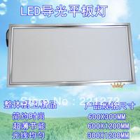 Led ultra-thin ceiling light 3014 light guide plate rectangle panel light 300 600 1200 integrated ceiling