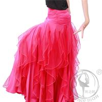 Elegant  And Great Quality Ballroom Skirts For Girls  MQ1091