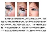 Three-dimensional crystal three in one eyelash card eyelash brush painting mascara eyelash auxiliary device  SJJK002