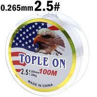2.5# Fishing Line Spool Fishing Rope  0.265mm Diameter 7.20kg Abrasion Resistant -100M
