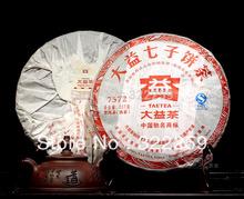 [DIDA TEA] Discount Promotion 2012 yr Menghai Tea factory DAYI 7572 Ripe Pu Er Puer Shu Cake Classic Recipe,TAETEA CHA 357g cake