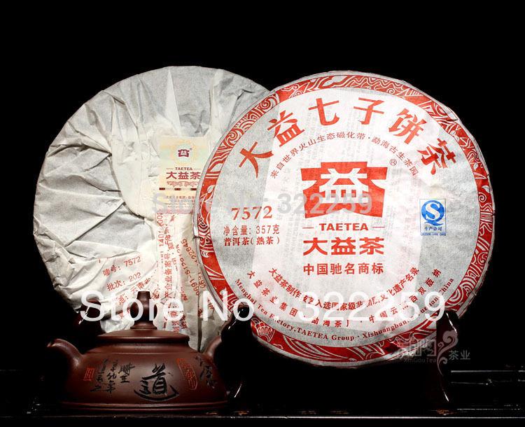 [GREENFIELD] 2012 yr 201 Menghai Tea factory DAYI 7572 Ripe Pu Er Puer Shu Cake Classic Recipe,TAETEA CHA 357g cake(China (Mainland))
