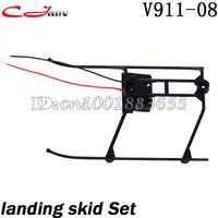 Free shipping Wholesale WL V911 spare parts Old version landing skid V911-08 for WL V911 V911-1 V911-2 RC Helicopter