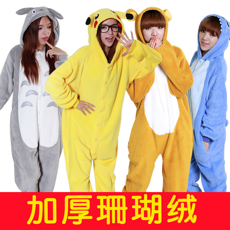 Toileting edition winter models cartoon Siamese easily bear dinosaur pajamas coral velvet couple home clothes for men and women(China (Mainland))