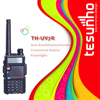 free shipping TESUNHO TH-UV7R dual band handheld two way radio with flashlight against lost or mistaken