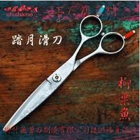shishamo professional narrow blade hair cut scissors,modified shear,for slide cut,C-S60,VG10,made in Japan,top quality