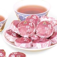 Chen Yun Tuo Pu'er tea ripe tea mini Tuo tea five dry storage. Shipping