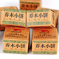 Pu'er raw tea arbor small brick high quality mini Tuocha tea Free shipping