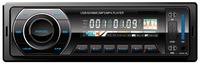 Cheap Shipping!Car MP3 Player one DIN FM Transmitter for USB/SD/MMC/Slot With remote controller KF-888+ 1 year warranty