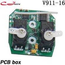 cheap rc toy box