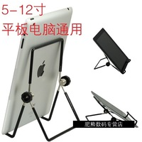 For ipad 4 tablet for ipad mini mount lounged metal base portable mount