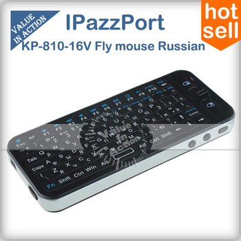 In Stock IPazzPort KP-810-16V 2.4G Russian Keyboard Voice Air Mouse Built-in Audio MIC and Speaker for TV Box Online Chat