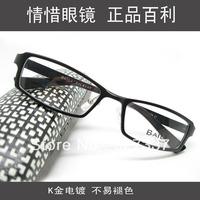 Myopia glasses baili b143 aluminum magnesium optical frame