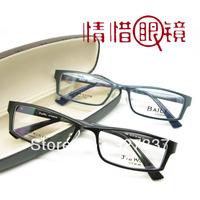 Baili 099 full frame glasses fashion aluminum magnesium alloy material glasses BL001