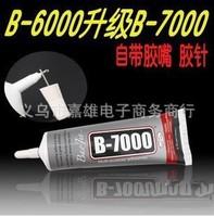2014 Hot sale Glue B-7000 110ML with Needle mouth Senior transparent adhesive For rhinestone glue-on tools free shipping