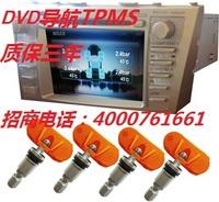 Car dvd tpms tire pressure alarm monitor