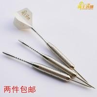 Free Shipping Professional 23 grams Steel Tip Darts Iron Darts With Aluminum Shaft Needle Darts High Quality 3pcs/set