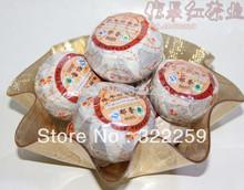 [DIDA TEA] 5pcs Orange Pu Er Tea 8685 GOLD HORSE BRAND,Aged Orange Pu Erh Puer tea with Orange Fragrance, Mini Cakes