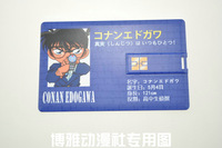 1 pc New Detective Conan Case Closed Card USB Flash Drive 4G 8G 16G 32G USB Memory Stick Free Shipping