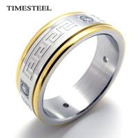 TSR075681 Titanium 316L Stainless Steel CZ Greek Key Ring Fashion Men's Jewelry Free Shipping