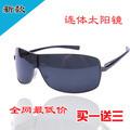2011 one piece sunglasses male sunglasses glasses beach mirror