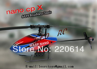 WASP100 NANO CPX 3D FBL brushless 2.4GHz 6CH RC helicopter(Aluminum box version)