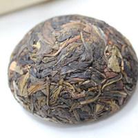 100g chinese tuocha china health care the tea puer puerh top pu er erh food weight loss slimming premium sales tea teas level