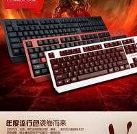 Product el multimedia led keyboard luminous keyboard backlit keyboard