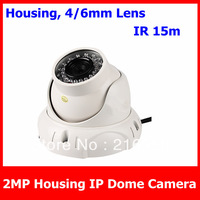 Security Housing IP Camera 2.0 Megapixel 1600*1200 Network 4/6mm Lens H.264 IR ONVIF POE Optional Dome Camera/Support Dahua
