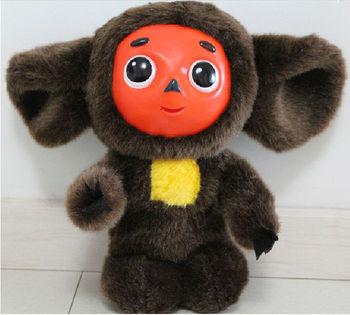 HOT sale RUSSIAN mascot FREE SHIPPING soft kawaii Can sing  bear cheburashka stuffed plush toy doll
