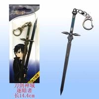 sword art online,Kirigaya Kazuto/Kirito,DARK REPULSOR,key chain