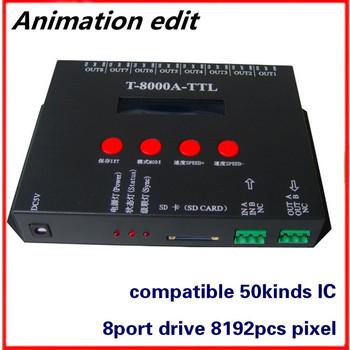 TM1804/LPD6803/DMX512/WS2811 3W LED Pixel Controller, MAX drive 8192pcs IC(pixel)+Power adapter+2013Version Edit Software