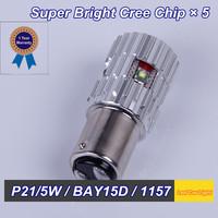 2014 New Products High Power Super Led 2 PCS P21/5W BAY15D 1157 CREEx 5 25W DC 12-24V Brake lights Bulb Lamp Wedge Light