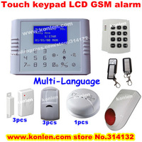 Touch keypad pstn gsm wireless alarm system home for anti-theft with LCD,multi-language, wireless keypad&amp;wireless siren