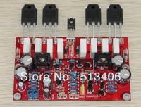 1PC L20 350W Mono Audio Power Amplifier Board AMP Kit Assembled Board