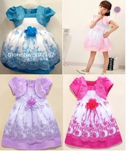 girl dresses price