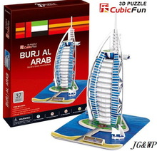 Paper Toys, Birthday Gifts,Educational Puzzle Toys,3D Paper Model,World Architecture Series,Paper Sraft,Burj Al Arab(China (Mainland))