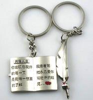 1406 cartoon personalized calligraphy brush couple key chain